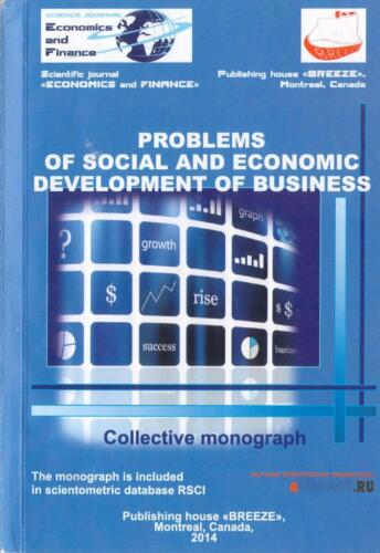 PROBLEMS OF SOCIAL AND ECONOMIC DEVELOPMENT OF BUSINESS