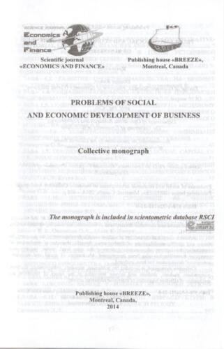 PROBLEMS OF SOCIAL AND ECONOMIC DEVELOPMENT OF BUSINESS 2