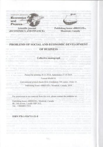 PROBLEMS OF SOCIAL AND ECONOMIC DEVELOPMENT OF BUSINESS 8